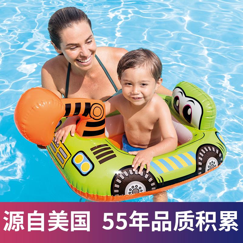 INTEX儿童游泳圈1岁遮阳座圈3宝宝坐圈儿童浮圈婴幼儿加厚腋下圈