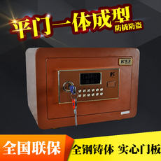 Household safe safe safe box mini wall safe password all steel wall cabinet safe deposit box