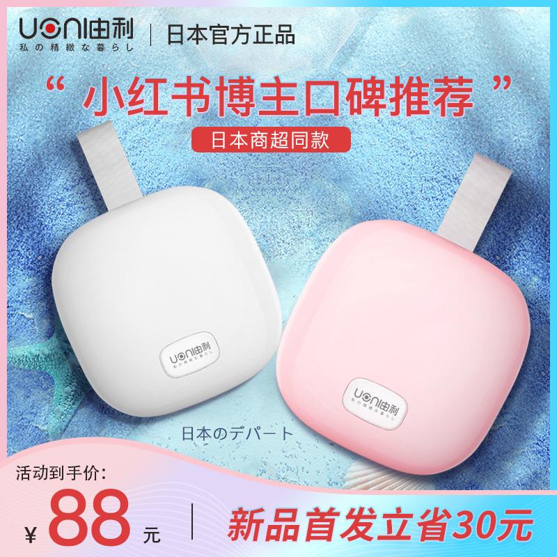 日本Uoni由利LED化妆镜充电带灯小镜子随身小号便携折叠梳妆镜女