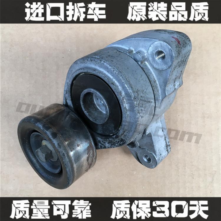 本田CRV时韵奥德赛RB1七代雅阁2.0 2.4发电机皮带调整轮 涨紧轮