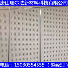 Silent silencer sound absorption perforated cement board round hole full hole fireproof perforation rate 20% machine room sound absorption