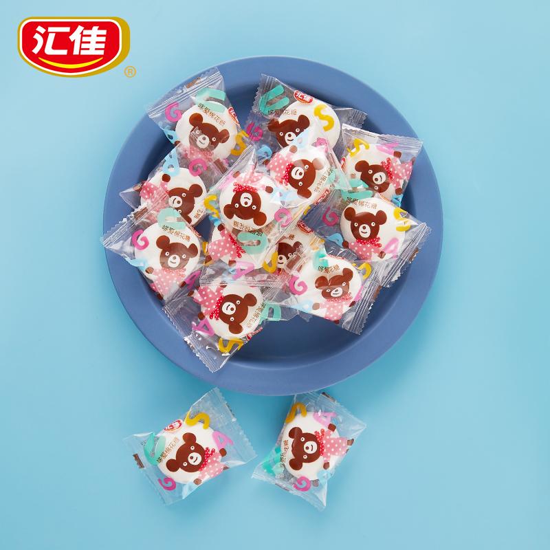 汇佳夹心棉花糖散装500g可以吃很久的零食网红零食小吃 休闲食品