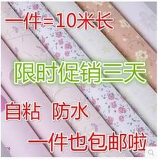 Self-adhesive wallpaper imitation marbled stickers waterproof wallpaper kitchen oil-proof stickers bathroom furniture renovation