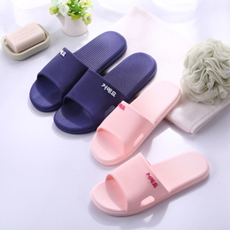 浴室拖鞋女夏季室内防滑洗澡家居家用情侣凉拖鞋男软厚底塑料耐磨