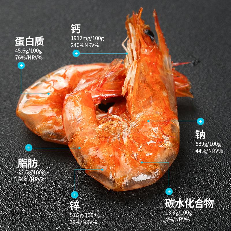 巷仔边旗舰店虾老大脆虾即食虾干孕妇小孩高钙零食对虾烤虾25g