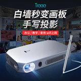 >Treee触灵T1智能触控投影仪怎么样,用过质量可靠吗入手推荐