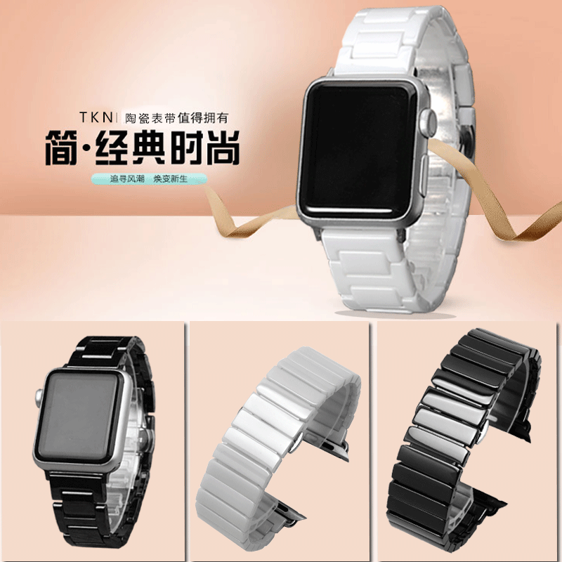 陶瓷苹果apple watch手表带iwatch1 2 3代iphone表链男42mm女38mm