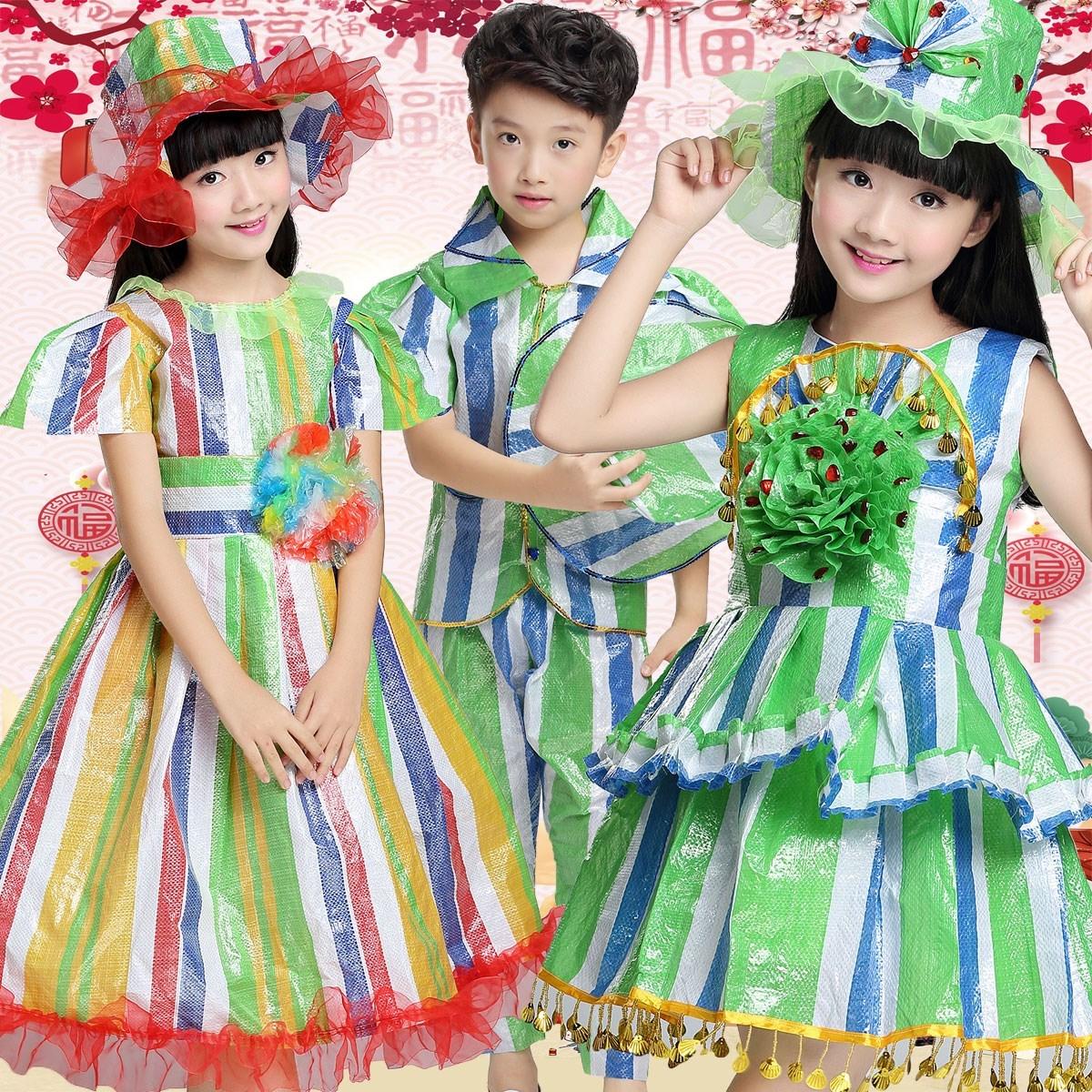 儿童演出服装塑料袋手工制作衣服时装废旧材料手工衣服幼儿园走秀