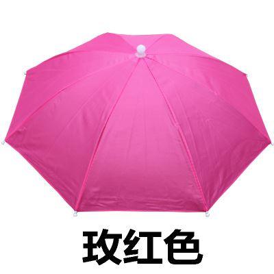 晴雨伞帽 帽伞子伞头戴伞松紧带 钩鱼防紫外线采茶遮阳帽防晒