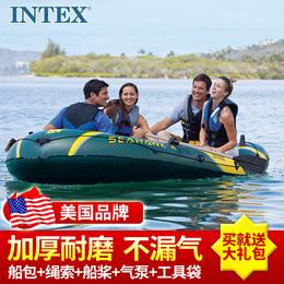 INTEX皮划艇加厚钓鱼船充气船气垫船鱼船橡皮艇冲锋舟小游艇234人