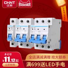 Chint miniature circuit breaker open short circuit protector open NBE7 household total open 63A protection air switch