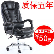 Ergonomic chair office chair seat swivel chair computer chair home esports chair game chair comfortable sedentary reclining