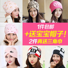 Spring and summer confinement cap maternity postpartum supplies spring fashion breathable scarf spring and autumn thin section pregnant women hat