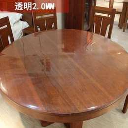 胶垫水晶板桌布定制透明圆形餐桌茶几垫桌垫园型塑料台布胶垫
