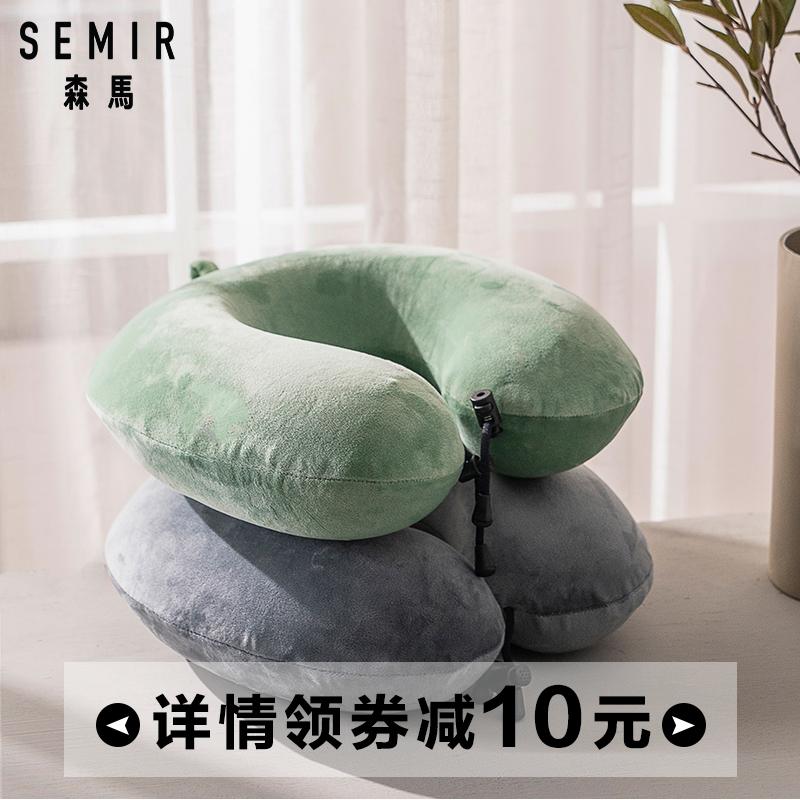 森马U型枕记忆枕护脖子颈椎枕头单人护颈枕便携午睡枕u形旅行靠枕