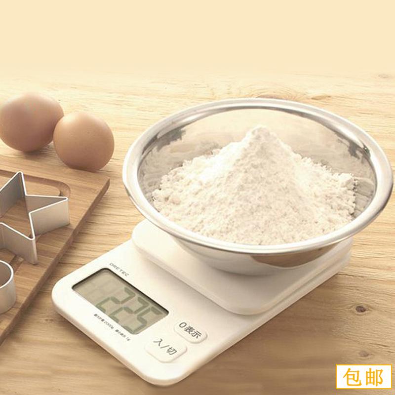 日本多利科dretec 厨房电子秤 烘焙秤 食物克秤 珠宝秤重台秤