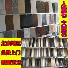 Marble window sill stone floor parquet window sill stone line background wall stairs