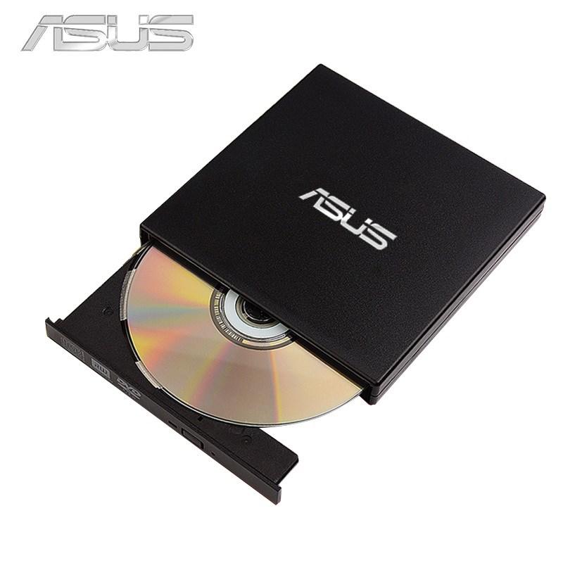 华硕USB外置光驱笔记本台式机电脑通用外接光驱DVD移动光驱盒