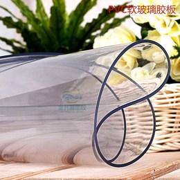 透明PVC软塑料防水胶板0.2~5mm防滑胶垫软玻璃磨砂环保桌垫水晶板