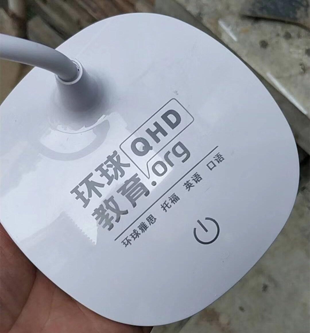 【淘乐购】触摸式LED小台灯护眼卧室宿舍大学生习充电折叠床头夹