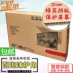 49寸50寸液晶电视【现货纸箱】48寸机搬家发货打包装盒子纸箱泡沫