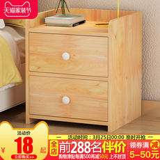 Simple bedside table simple modern storage cabinet bedroom small cabinet economy locker European solid wood bedside cabinet