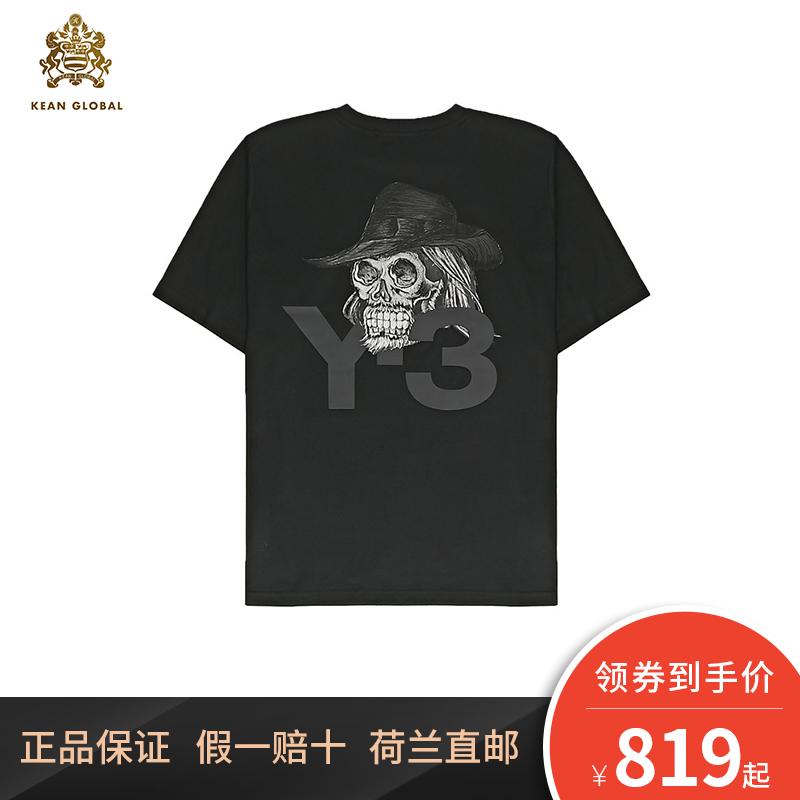 Y-3男装奢侈品男士印花T恤短袖EH5756 M Yohji Skull SS 黑色