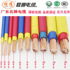 Cheng Tong GB copper core double plastic BVV10/16/25/35/50/70 square home improvement wire factory cable