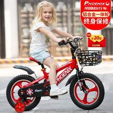 Phoenix children bicycle 2-3-4-6-7-8-9-10 years old baby pedal bicycle boy child girl baby carriage