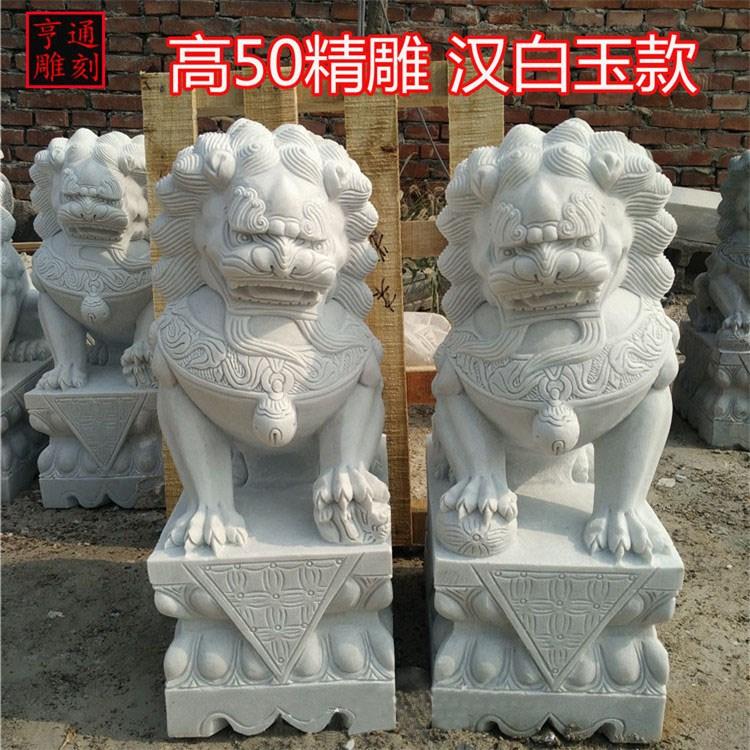 石狮子墓地看门镇宅家用 一对小号摆件 曲阳汉白玉大理石青石雕塑