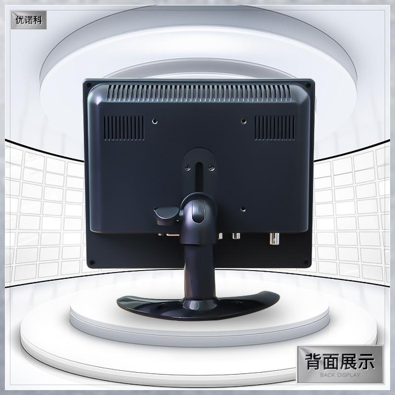 8寸自带可移动十字线监视器电脑显示器工业仪器设备显示屏监控器