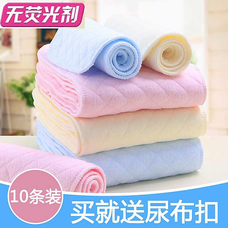 尿片宝宝婴儿纯棉可洗纱布介子布新生用品全棉表层尿戒子小孩尿布