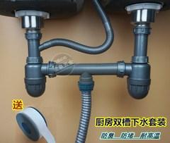 厨房洗菜盆下水管水槽配件不锈钢盆双槽下水器下水管老式下水套装