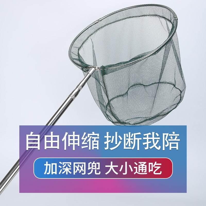 不锈钢抄网杆捞鱼网渔具抄鱼网兜超硬伸缩杆钓鱼超网操网竿3米4米