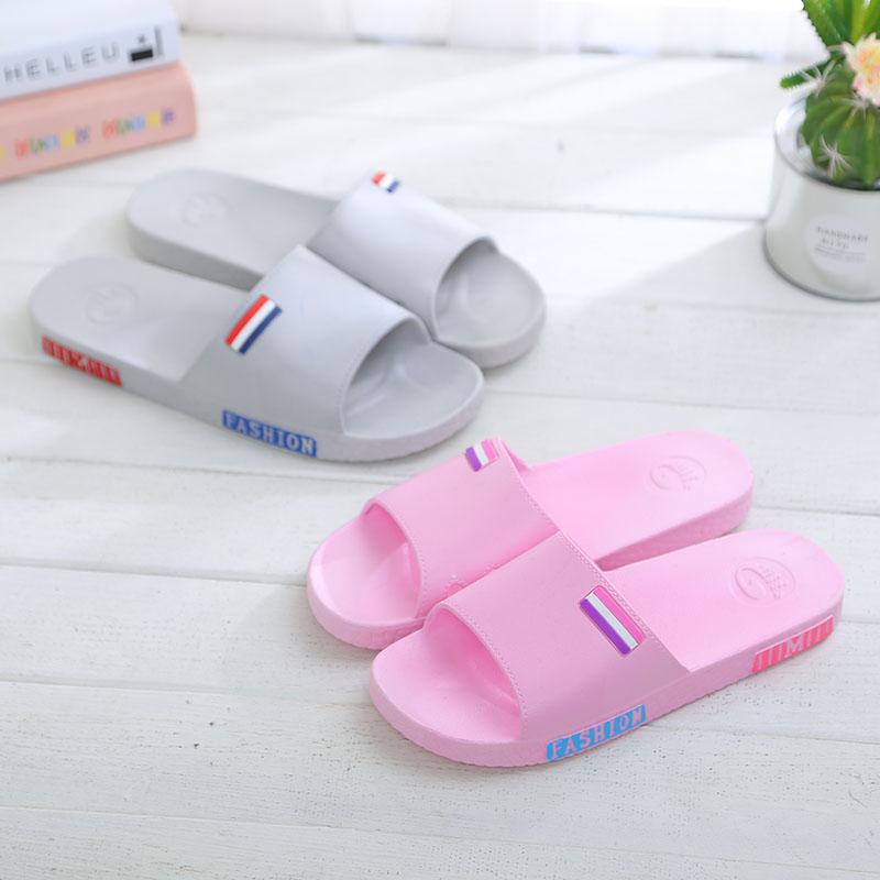 夏季拖鞋女居室内防滑情侣厚底塑料夏天家居凉拖鞋男洗澡浴室
