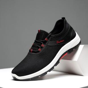 2019夏季新款男鞋子网面鞋运动潮鞋透气男士休闲鞋懒人老北京布鞋