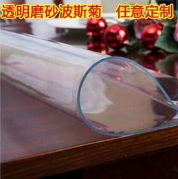 花透明桌布/桌垫/软玻璃/水晶膜/pvc膜/茶几/塑料/裁剪圆桌面保护