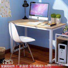电脑桌子书桌家用桌台式写字台游戏钢木办公简约桌子双人位学习桌