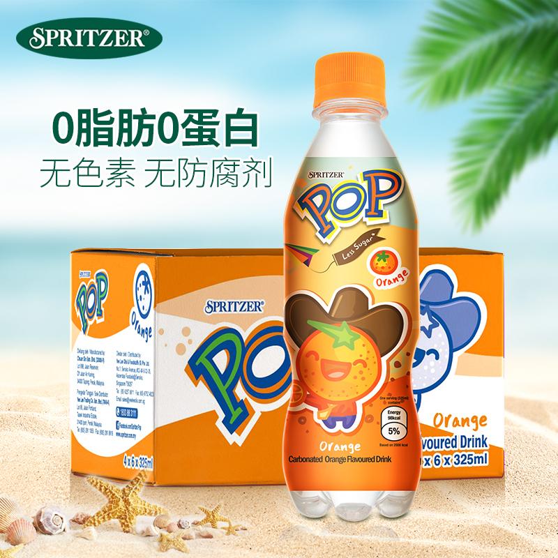 事必胜POP柳橙味轻气泡水马来西亚进口饮料果汁整箱325ml*24小瓶
