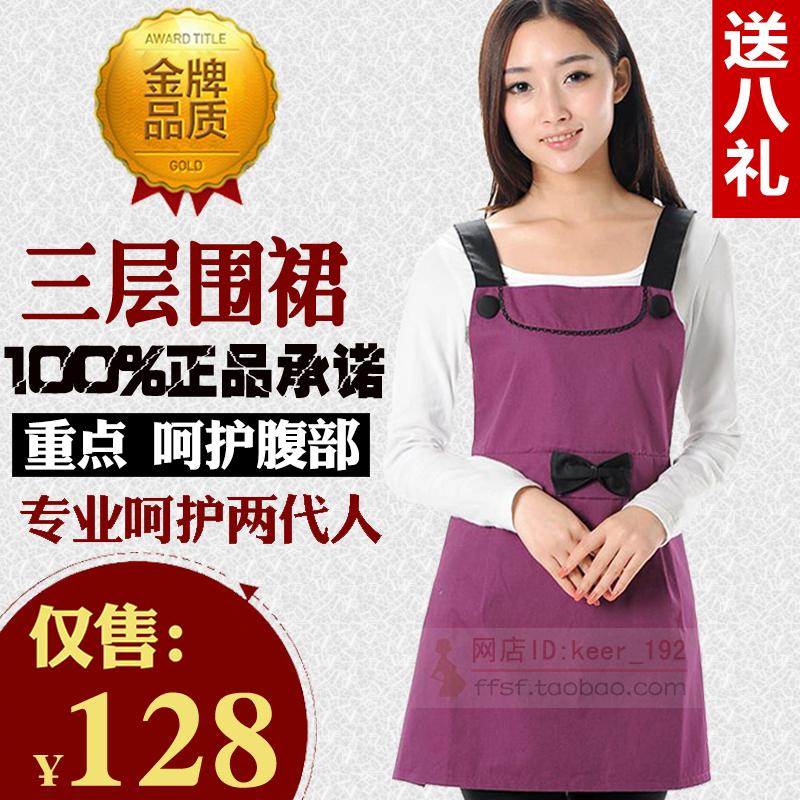 孕妇防辐射围裙正品3层可拆洗春夏 防辐射孕妇装正品防辐射衣服
