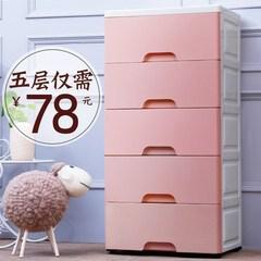 简易夹缝抽屉式收纳柜子塑料浴室卫生间厨房置物架储物柜箱多功能