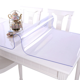 PVC餐桌布防水防烫透明磨砂茶几桌垫软质玻璃塑料台布加厚水晶板