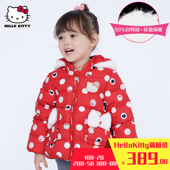 Hellokitty 헬로 키티 Girls Hooded Down 재킷 겨울 베이비 쇼트 다운 Jacket Thicken Warm Down