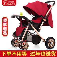 FAGEJIE high landscape baby stroller can sit reclining light folding portable newborn child baby stroller