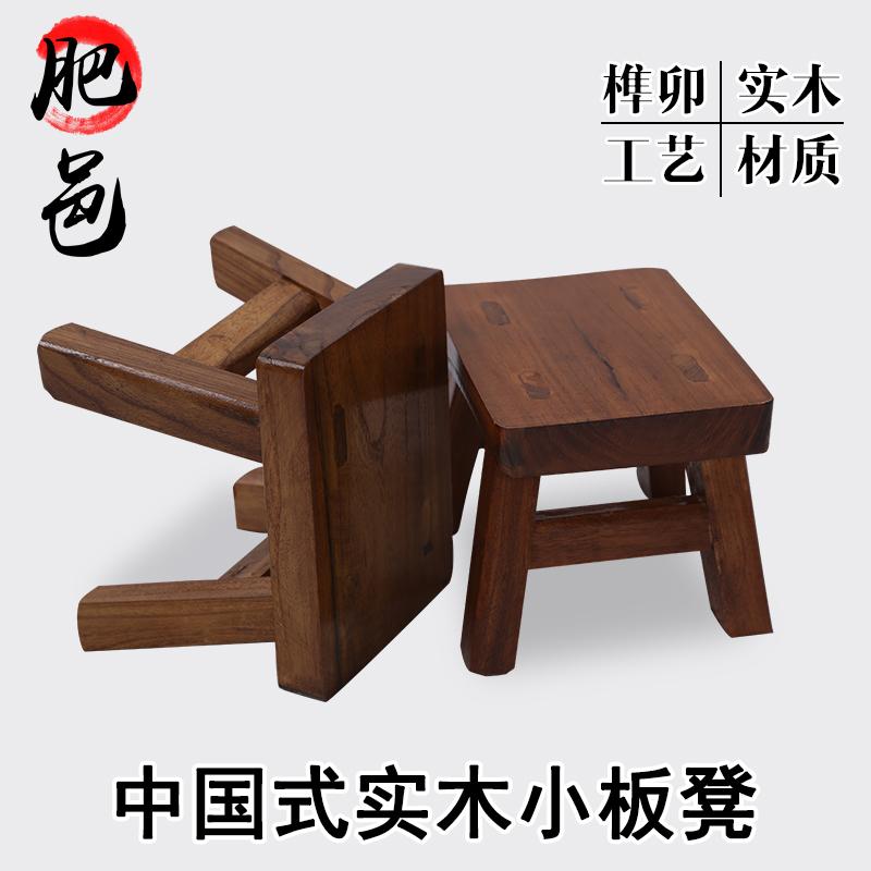 肥邑 儿童小板凳 实木宝宝椅子**木板凳跳舞凳子换鞋凳垫脚矮凳
