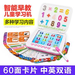 婴幼儿童点读早教机0-1-2-3-6周岁宝宝中英双语插卡学习益智玩具