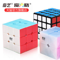 Qiyi Rubik's Cube third-order 3 24 4 4th-order mirror smooth competition special set full set of children's beginner toys