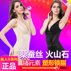 Beauty corset body underwear female flagship store official website genuine metering abdomen waist burning fat shaping slimming conjoined
