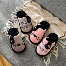 儿童棉拖鞋男中大童冬季卡通可爱亲子防滑保暖毛绒家居宝宝拖鞋女