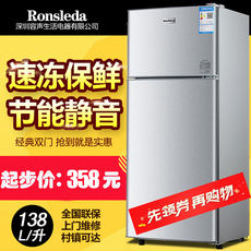 Rongsheng renting small refrigerator home three-door double door small refrigerator freezer refrigeration energy-saving dormitory mute apartment